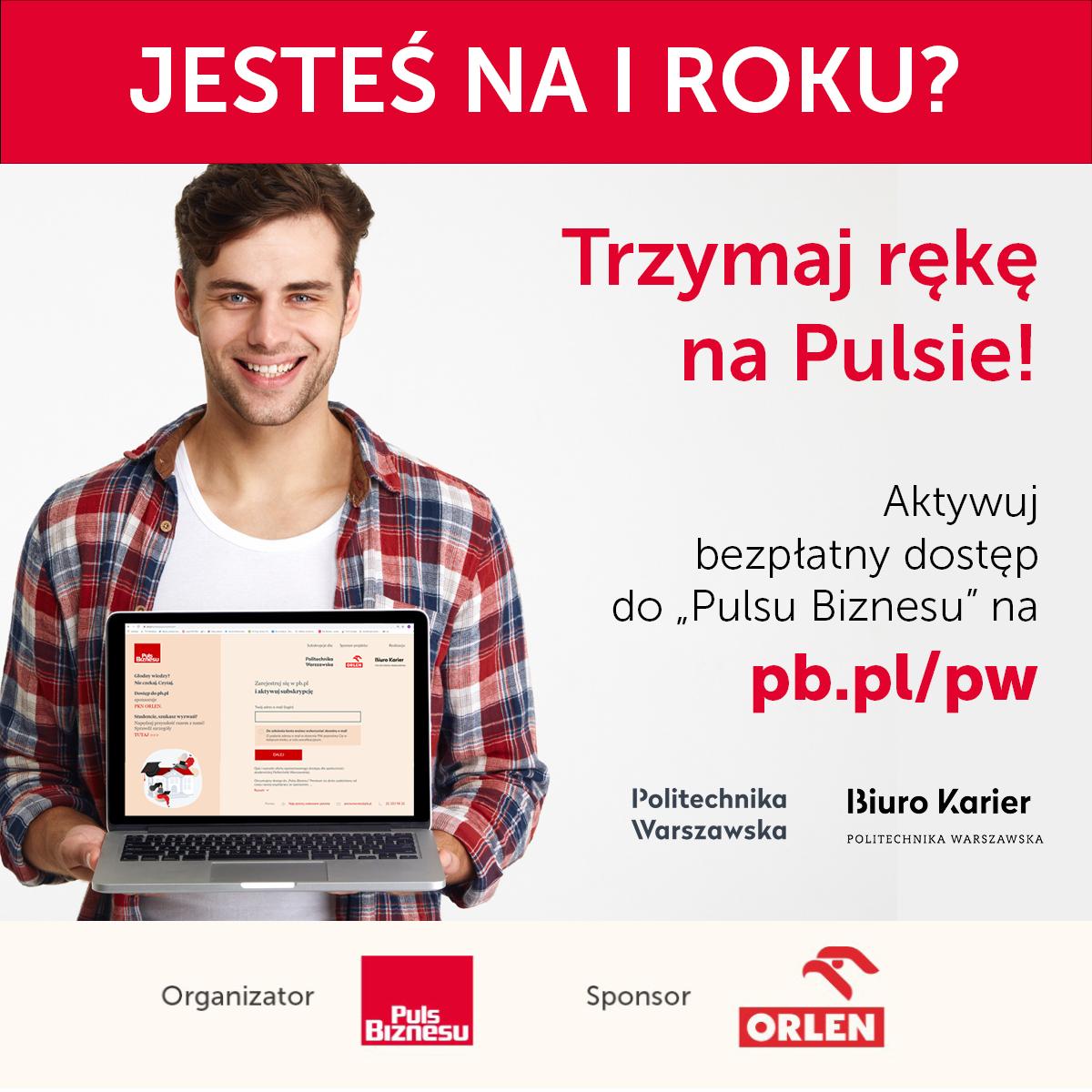 """Dostęp cyfrowy do """"Pulsu Biznesu"""" dla studentów Politechniki Warszawskiej"""